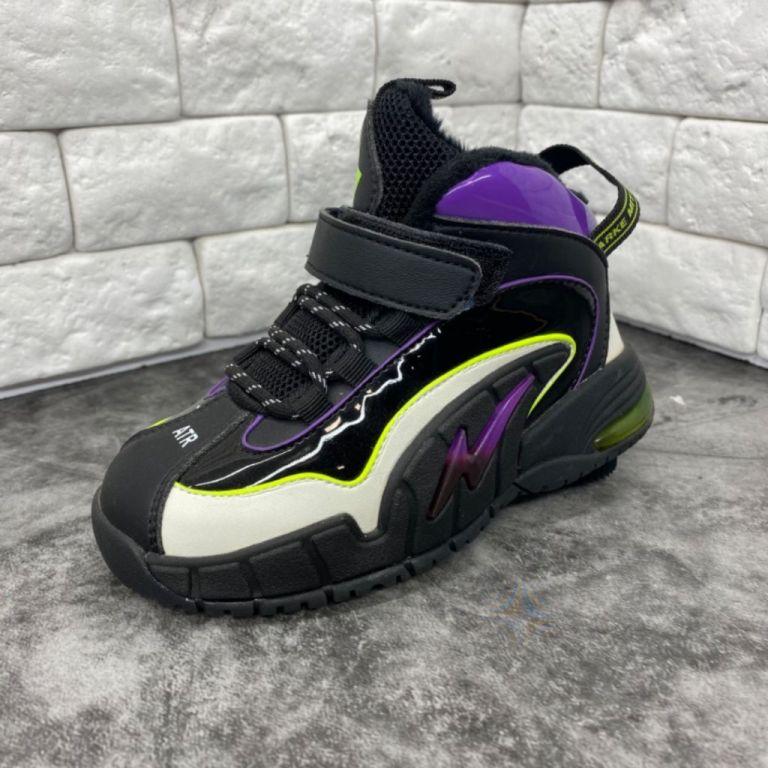 Boots for boys & girls: B30188, sizes 26-30 (B) | Jong•Golf