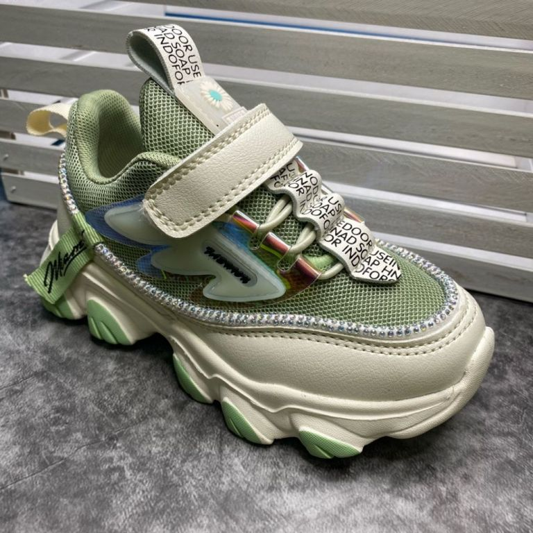 Sneakers for boys & girls: B10240, sizes 25-30 (B) | Jong•Golf