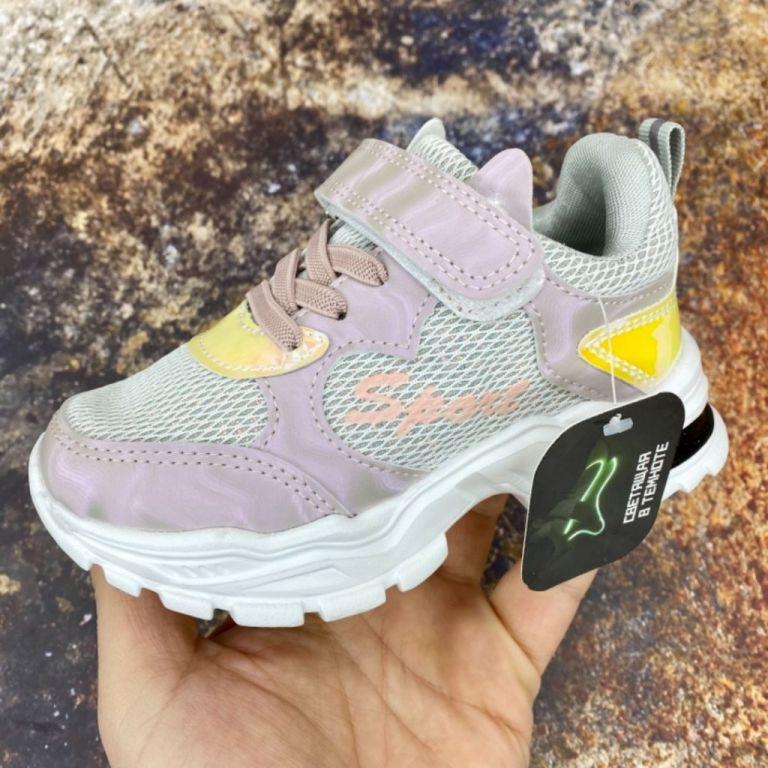 Sneakers for boys & girls: B10263, sizes 26-31 (B) | Jong•Golf