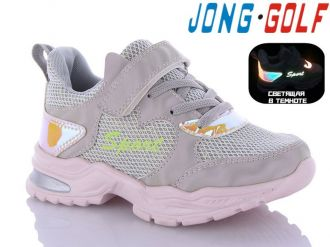 Кросівки для хлопчиків і дівчаток: B10263, розміри 26-31 (B) | Jong•Golf