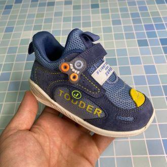 Sports Shoes for boys: M10331, sizes  (M) | LadaBB