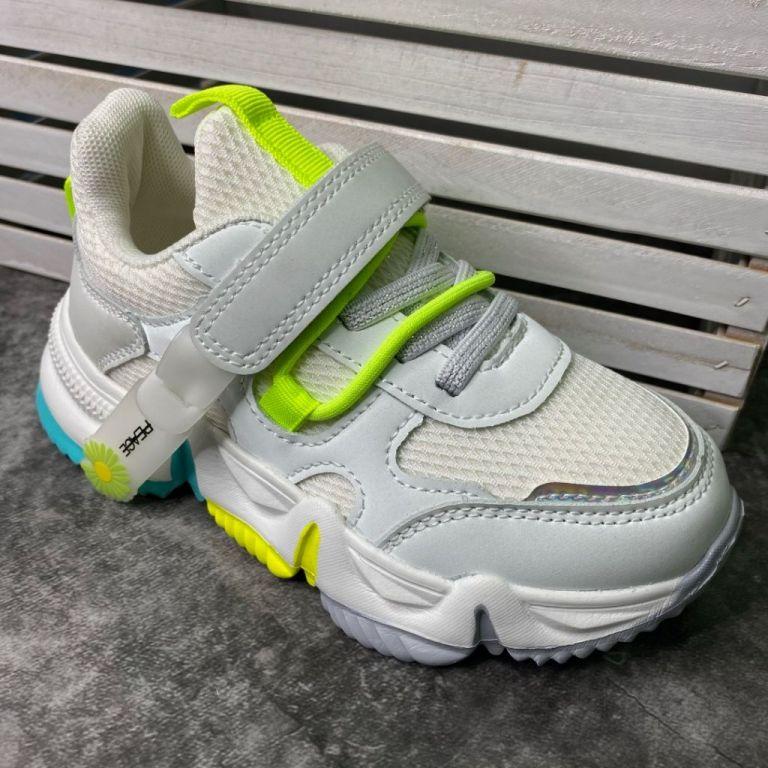 Sneakers for boys & girls: B10310, sizes 26-31 (B) | Jong•Golf