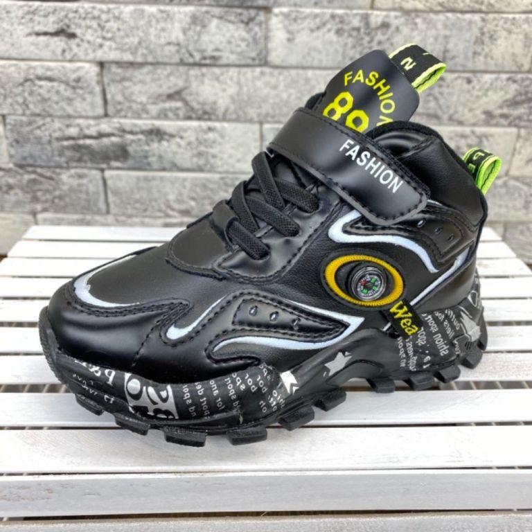 Ботинки для мальчиков и девочек: C30206, размеры 32-37 (C) | Jong•Golf