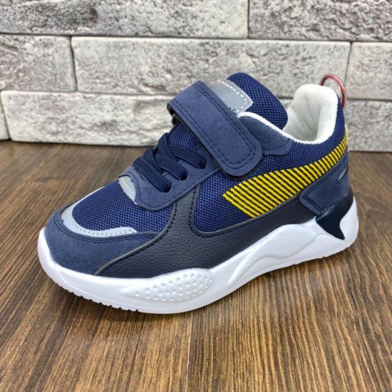 Sneakers for boys & girls: B10159, sizes 26-31 (B) | Jong•Golf