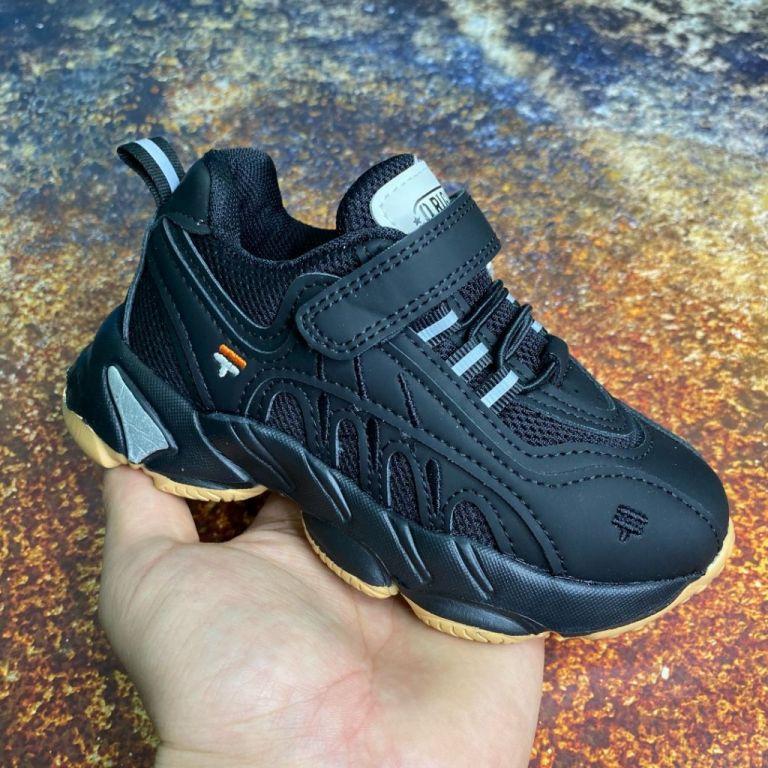 Sneakers for boys & girls: B10204, sizes 27-32 (B) | Jong•Golf