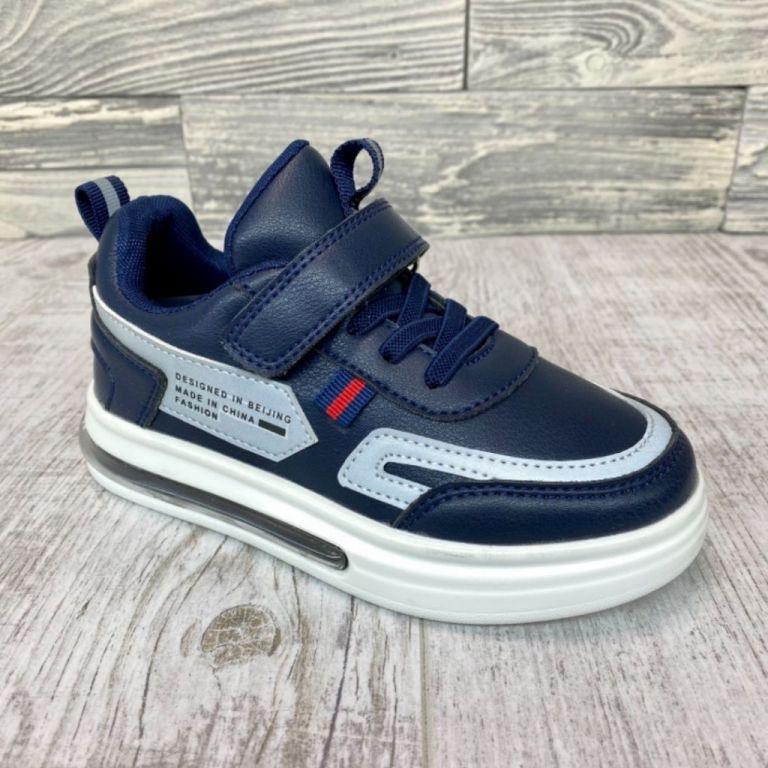 Кросівки для хлопчиків і дівчаток: C10249, розміри 31-36 (C) | Jong•Golf
