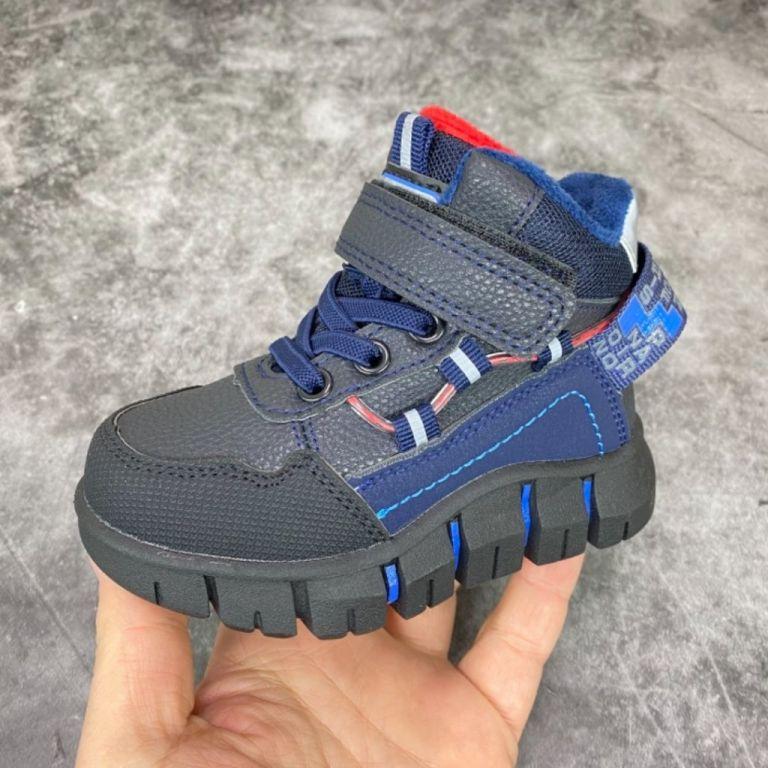 Boots for boys: B30159, sizes 27-32 (B) | Jong•Golf