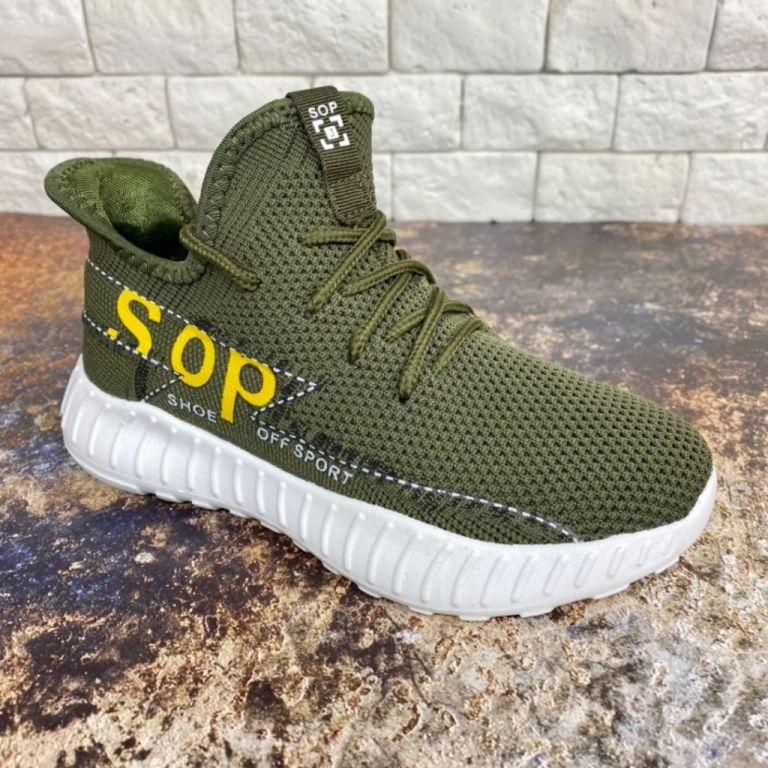 Sneakers for boys & girls: B10322, sizes 26-31 (B) | Jong•Golf