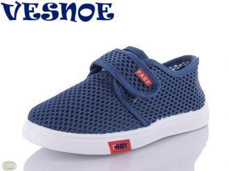 Sports Shoes for boys & girls: A10216, sizes 21-25 (A) | VESNOE | Color -1