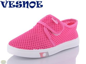 Sports Shoes for boys & girls: A10216, sizes 21-25 (A) | VESNOE | Color -9