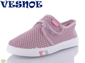 Sports Shoes for boys & girls: A10216, sizes 21-25 (A) | VESNOE | Color -12