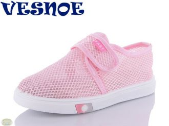 Sports Shoes for boys & girls: A10216, sizes 21-25 (A) | VESNOE | Color -8