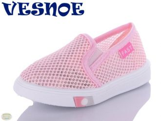 Sports Shoes for boys & girls: A10219, sizes 21-25 (A) | VESNOE