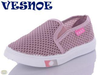 Textile moccasins for boys & girls: B10220, sizes 26-30 (B) | VESNOE