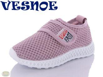 Sports Shoes for boys & girls: A10221, sizes 21-25 (A)   VESNOE