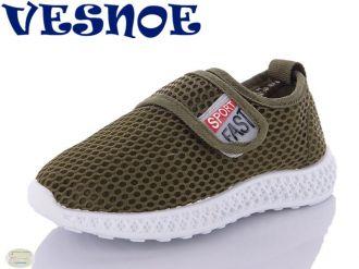 Sports Shoes for boys & girls: B10222, sizes 26-30 (B) | VESNOE