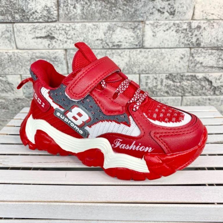 Кроссовки для мальчиков и девочек: A10363, размеры 21-26 (A) | Jong•Golf