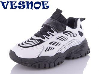 Кросівки для хлопчиків і дівчаток: C10335, розміри 32-36 (B) | VESNOE