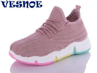 Sports Shoes for boys & girls: C10342, sizes 31-35 (C) | VESNOE