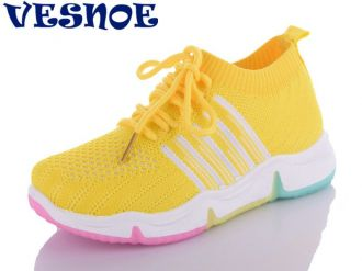 Textile moccasins for boys & girls: C10343, sizes 31-35 (C) | VESNOE