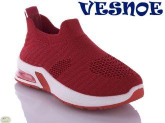 Текстильні мокасини для хлопчиків і дівчаток: B10348, розміри 27-31 (B) | VESNOE