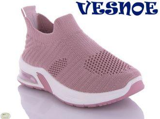 Текстильні мокасини для хлопчиків і дівчаток: C10349, розміри 32-36 (C) | VESNOE