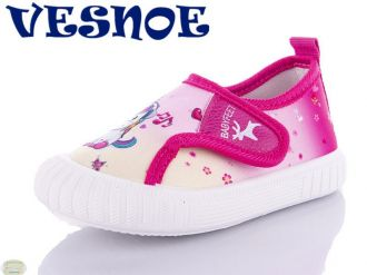 Sports Shoes for boys & girls: A10355, sizes 22-26 (A) | VESNOE | Color -9