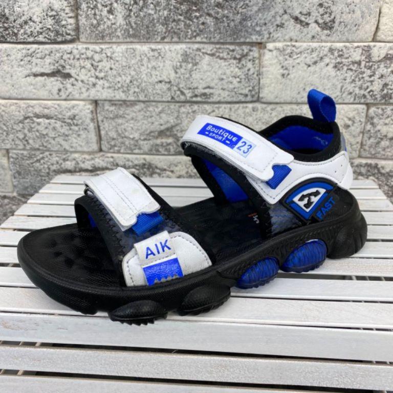 Girl Sandals for girls: C20135, sizes 32-37 (C) | Jong•Golf