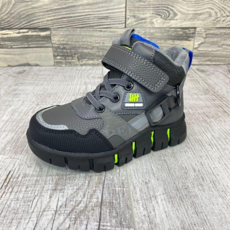 Ботинки для мальчиков: B30157, размеры 26-31 (B) | Jong•Golf