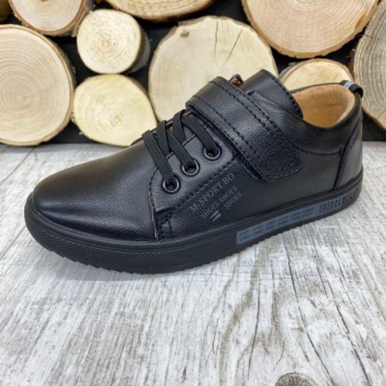 Shoes for boys: B10397, sizes 29-34 (B) | Jong•Golf