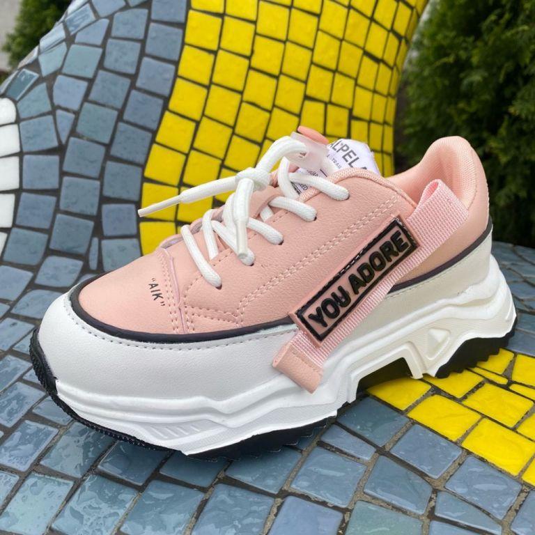 Sneakers for boys & girls: B10433, sizes 26-31 (B) | Jong•Golf