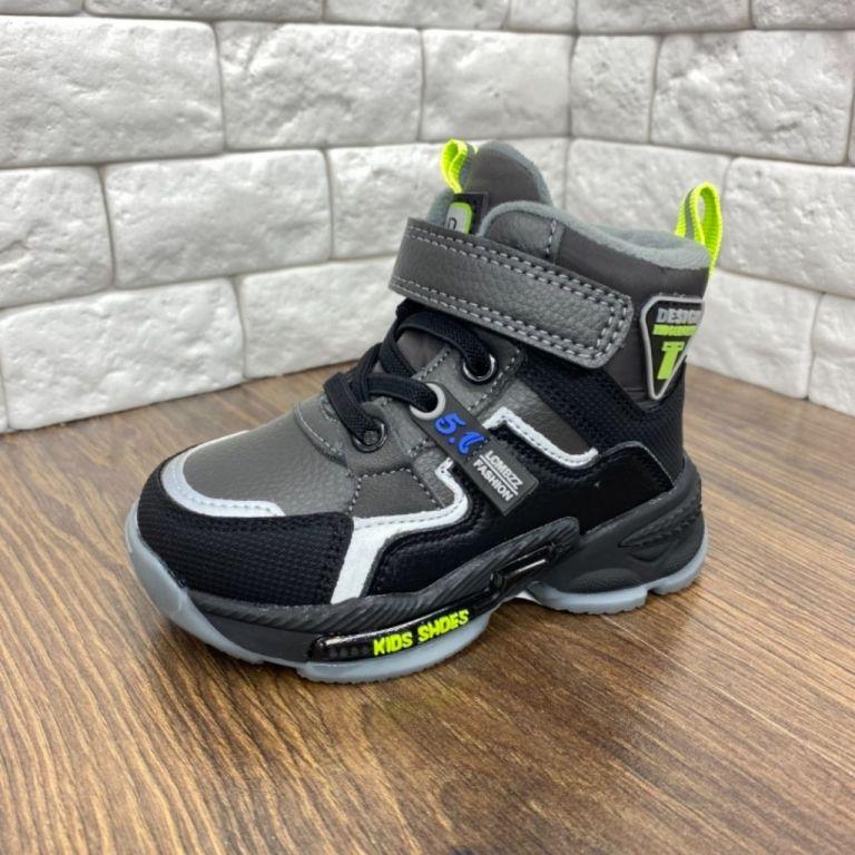 Boots for boys & girls: A30215, sizes 22-27 (A)   Jong•Golf