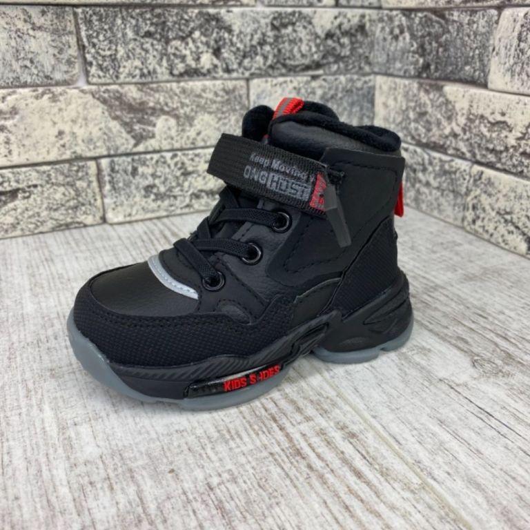 Ботинки для мальчиков и девочек: A30217, размеры 22-27 (A)   Jong•Golf