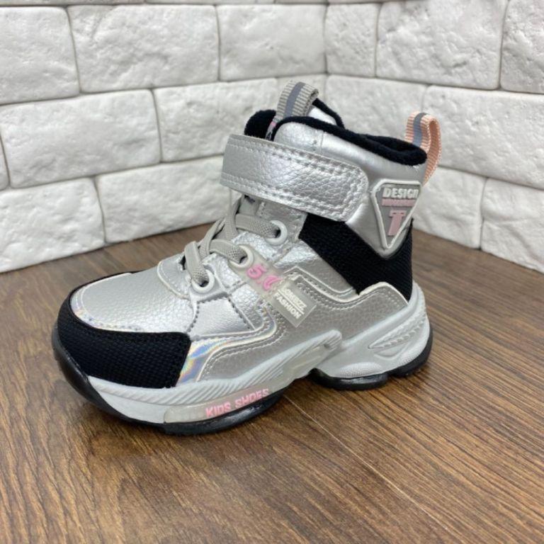 Boots for boys & girls: B30216, sizes 27-32 (B) | Jong•Golf