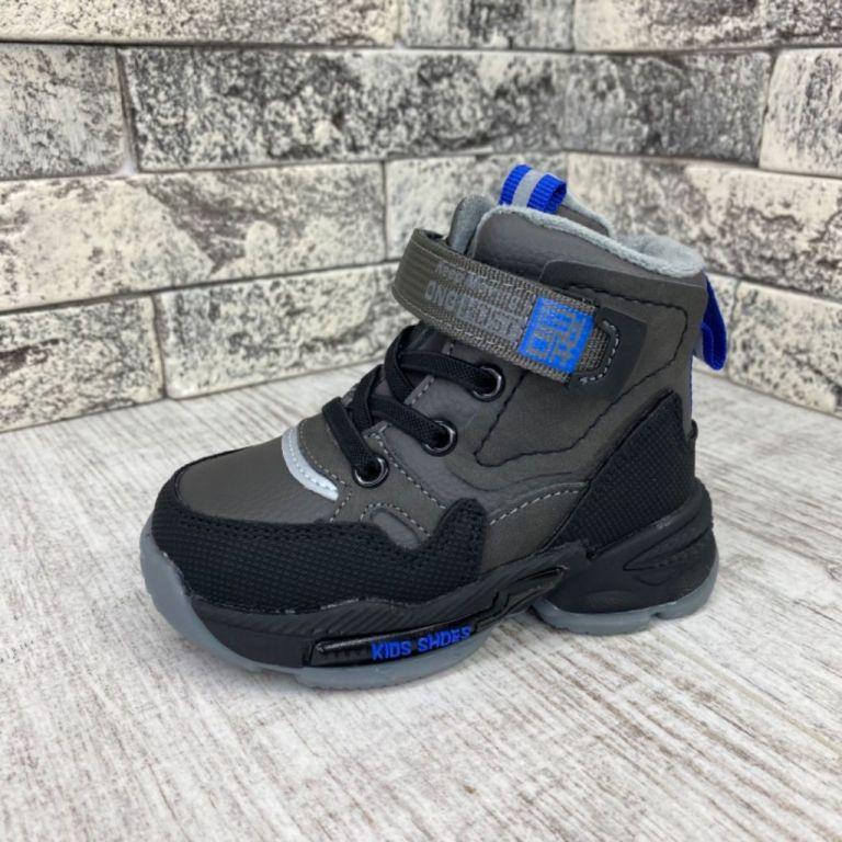 Boots for boys & girls: B30218, sizes 27-32 (B) | Jong•Golf