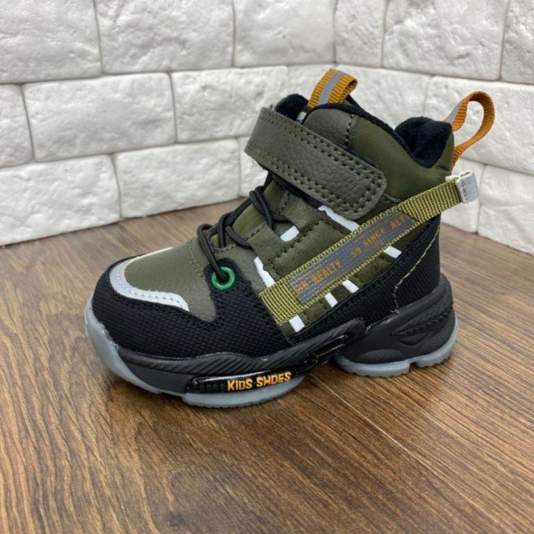 Boots for boys & girls: B30220, sizes 27-32 (B) | Jong•Golf