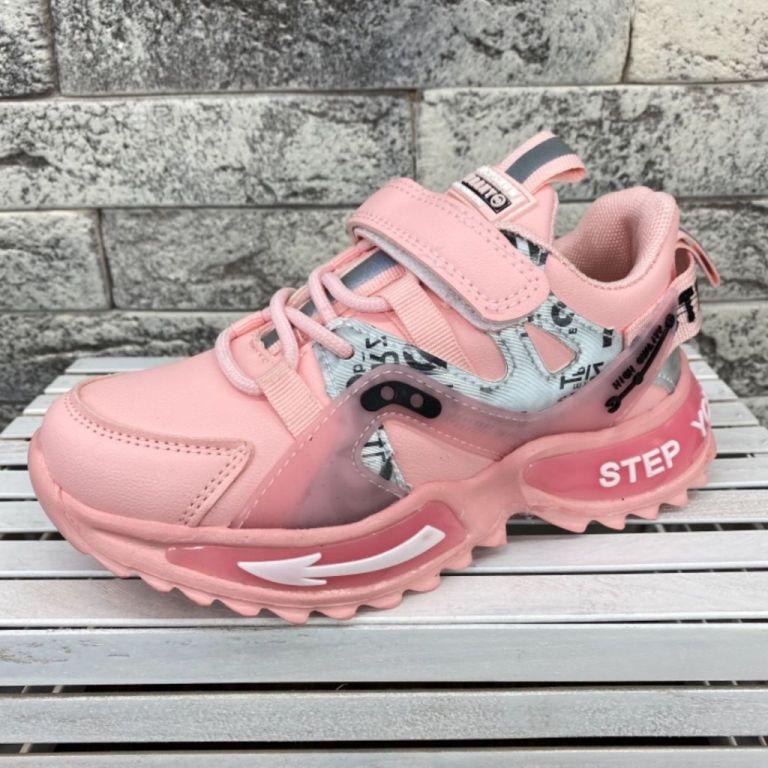 Sneakers for boys & girls: C10414, sizes 31-36 (C) | Jong•Golf