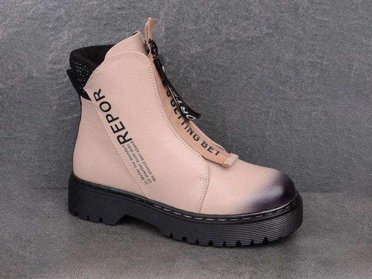 Ботинки для девочек: C30500, размеры 32-37 (C)   Jong•Golf