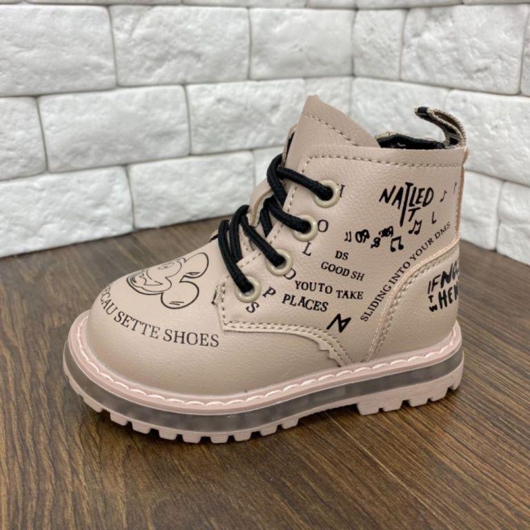 Ботинки для девочек: A30486, размеры 22-26 (A) | Jong•Golf