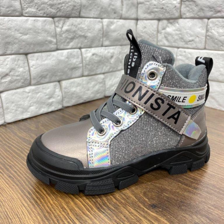 Boots for girls: C30494, sizes 31-36 (C) | Jong•Golf