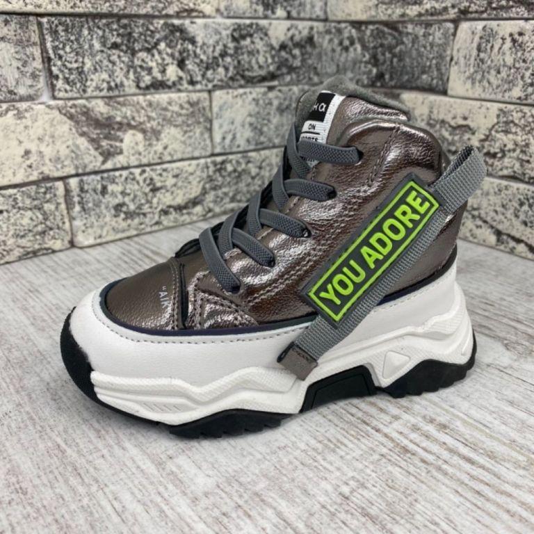 Boots for girls: B30449, sizes 26-31 (B) | Jong•Golf