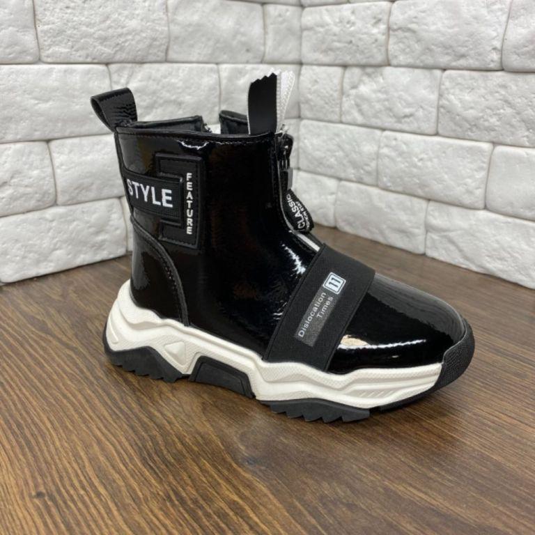 Boots for girls: B30447, sizes 26-31 (B)   Jong•Golf