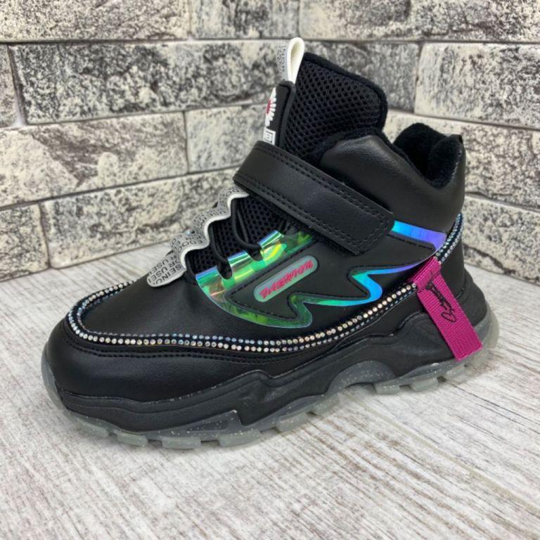 Ботинки для девочек: C30469, размеры 31-36 (C)   Jong•Golf