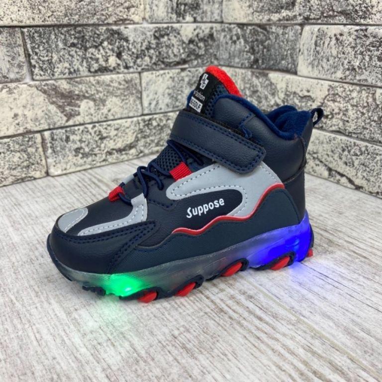 Boots for boys & girls: B30471, sizes 26-31 (B) | Jong•Golf