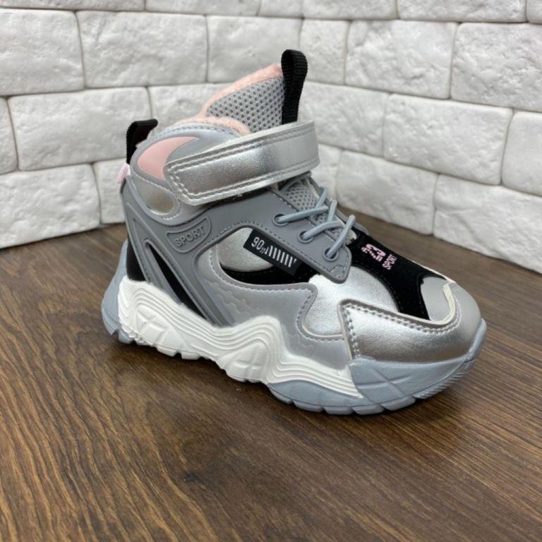 Boots for boys & girls: B30463, sizes 26-31 (B)   Jong•Golf