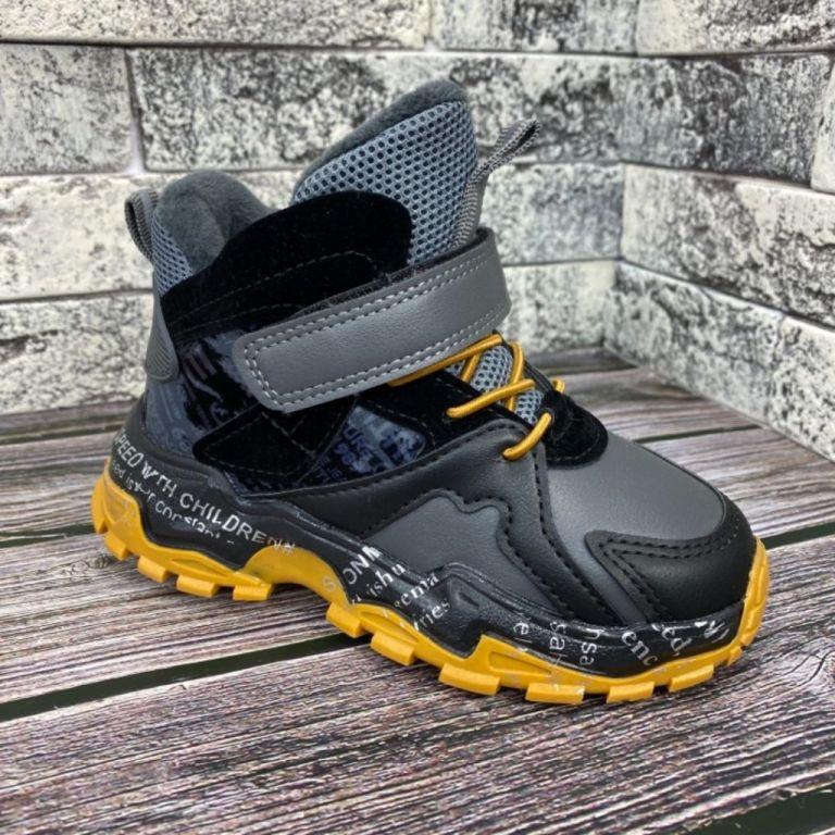 Boots for boys & girls: B30465, sizes 26-31 (B) | Jong•Golf