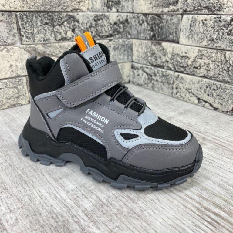Boots for boys & girls: C30478, sizes 31-36 (C) | Jong•Golf