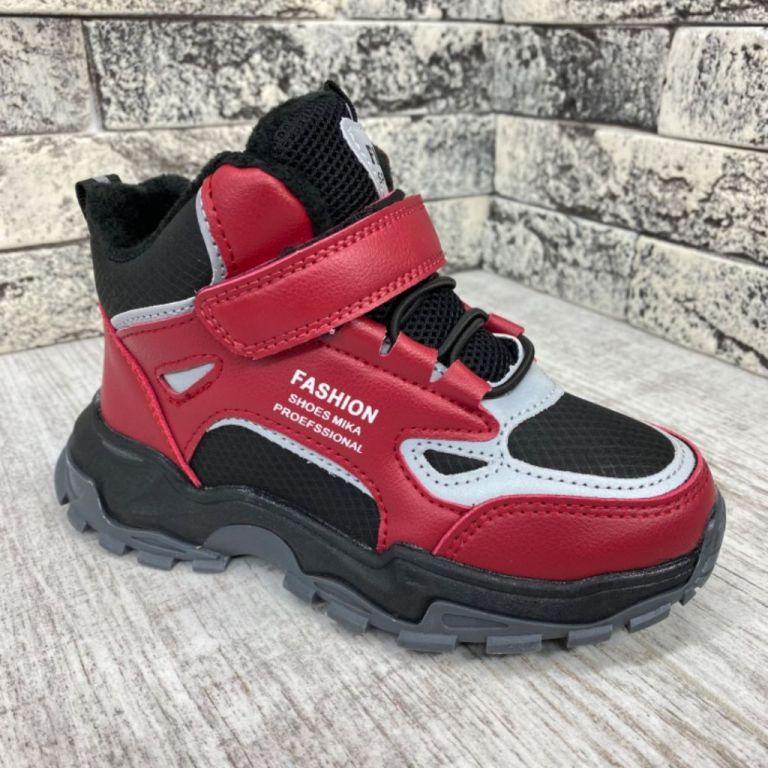 Boots for boys & girls: B30477, sizes 26-31 (B) | Jong•Golf