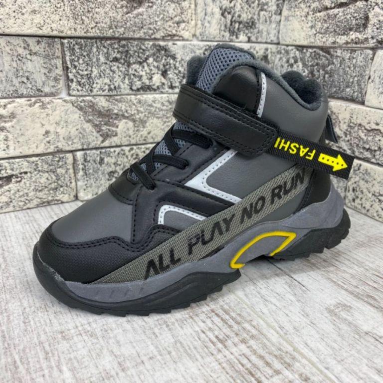 Ботинки для мальчиков и девочек: C30476, размеры 31-36 (C) | Jong•Golf