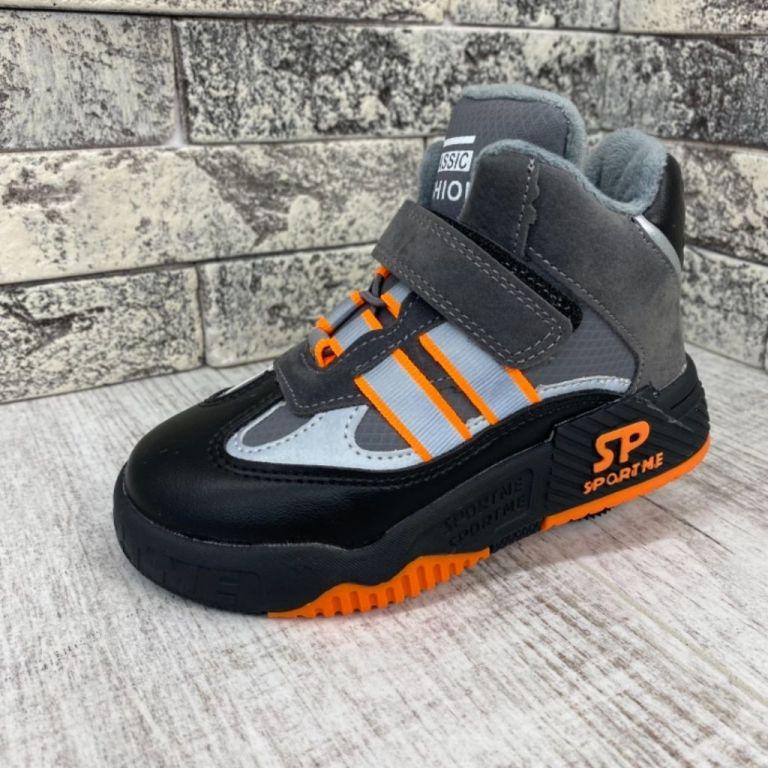 Ботинки для мальчиков и девочек: A30454, размеры 22-27 (A) | Jong•Golf